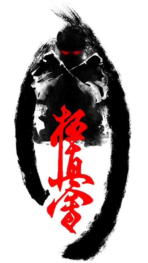 A kyokushin karate design i did for my dojo, planning to print into T-shirt in the future.Stay humble Osu!!! :)