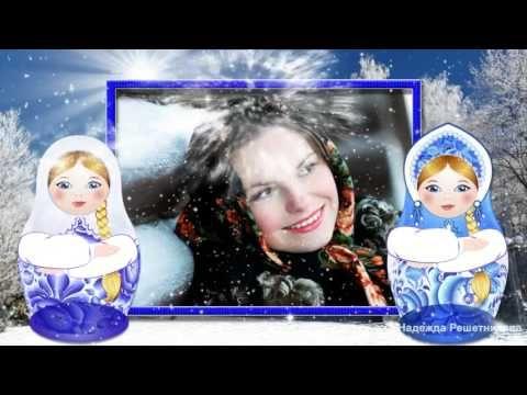 Здравствуй Зимушка-Зима ! С первым днём зимы , любимые Друзья!