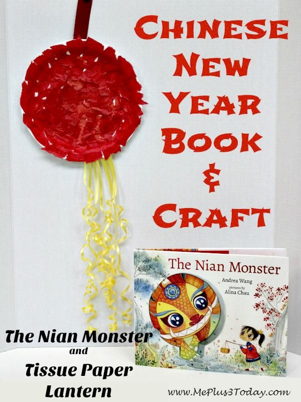 New Year Calendar Craft : Images about christmas and winter holiday crafts