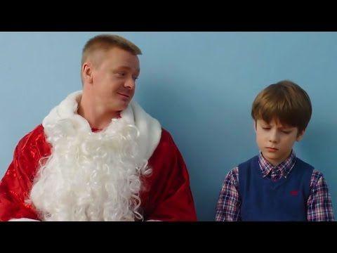 Ну и Новый год! | Фильм 2015 | Отрывок | Смотреть онлайн - YouTube