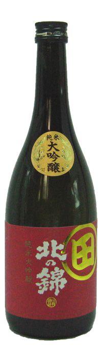 【北海道の酒】【北海道産地酒】【北海道お土産】北の錦 純米大吟醸  720ml【楽天市場】