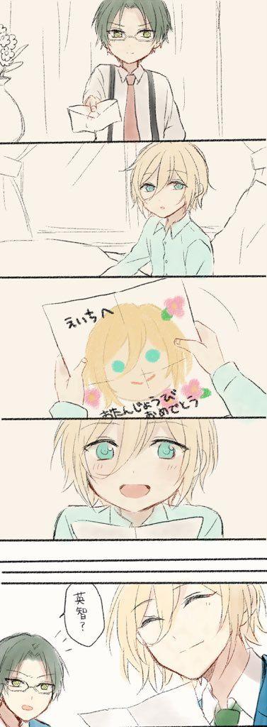 埋め込み画像 hnngghh cute eichii