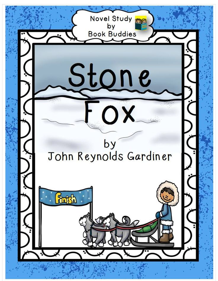 This Stone Fox novel study is Common Core aligned, easy prep, and differentiated with lots of rigorous and fun close reading and vocabulary activities! This is a wonderful novel for teaching theme and problem/solution. A rubric for assessing student novel study packets, and a chapter by chapter checklist for daily assessment and student conferencing are included. $