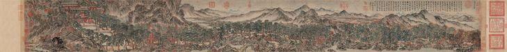 Wang Meng: Mount Taibai