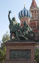 SUBJECT MATTER: Focus Study, Russia. A Wikipedia article on Russia. The article gives a sound background on the context of Russia from demographics to politics.