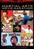 Martial Arts Movie Marathon [2 Discs] [DVD]