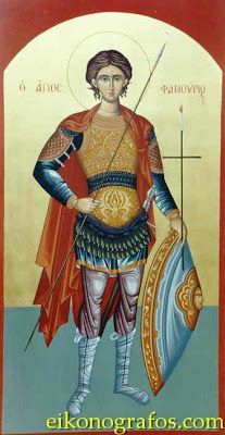 Full of Grace and Truth: Prayers to Christ and St. Phanourios the Great-Martyr
