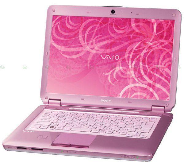 My lovely laptop.