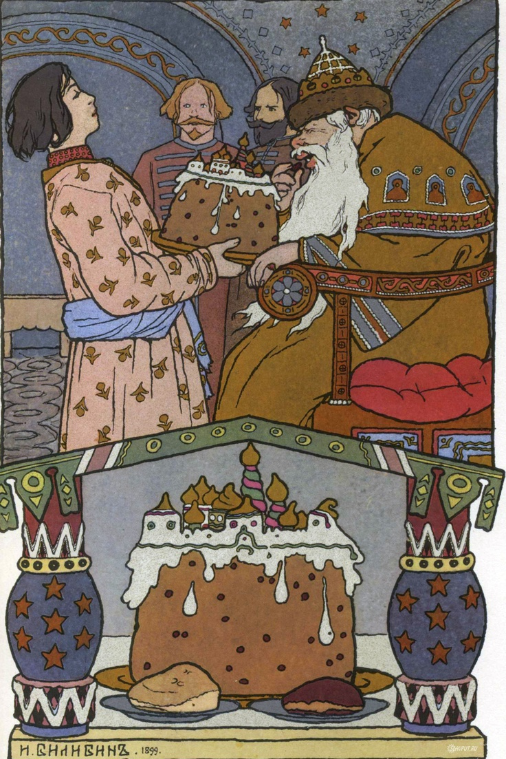 Сказки открытки билибин, подруге спасибо