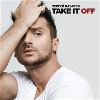 Sergey Lazarev - Take It Off