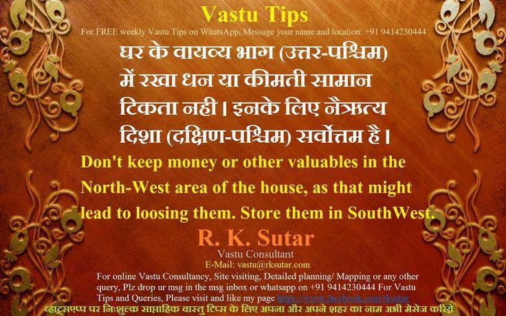 A useful Vastu Tip for you....