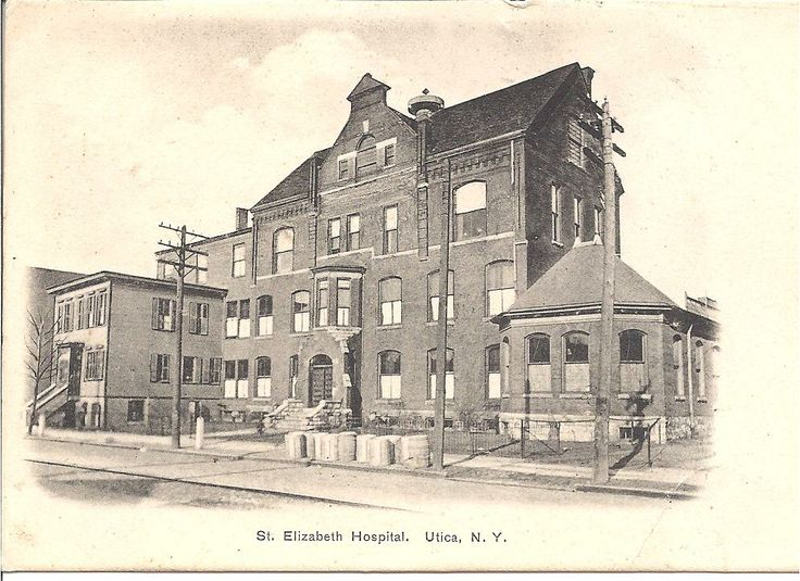 St. Elizabeth's Hospital, Utica NY
