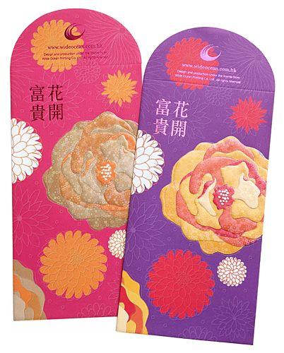 Various ang pow designs.