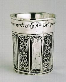 Kiddush Cup - Morocco - 19th century
