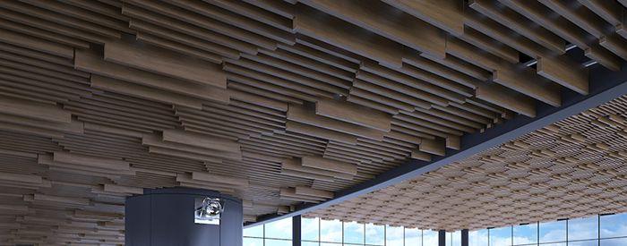 Реечный подвесной потолок Униформ бард цена