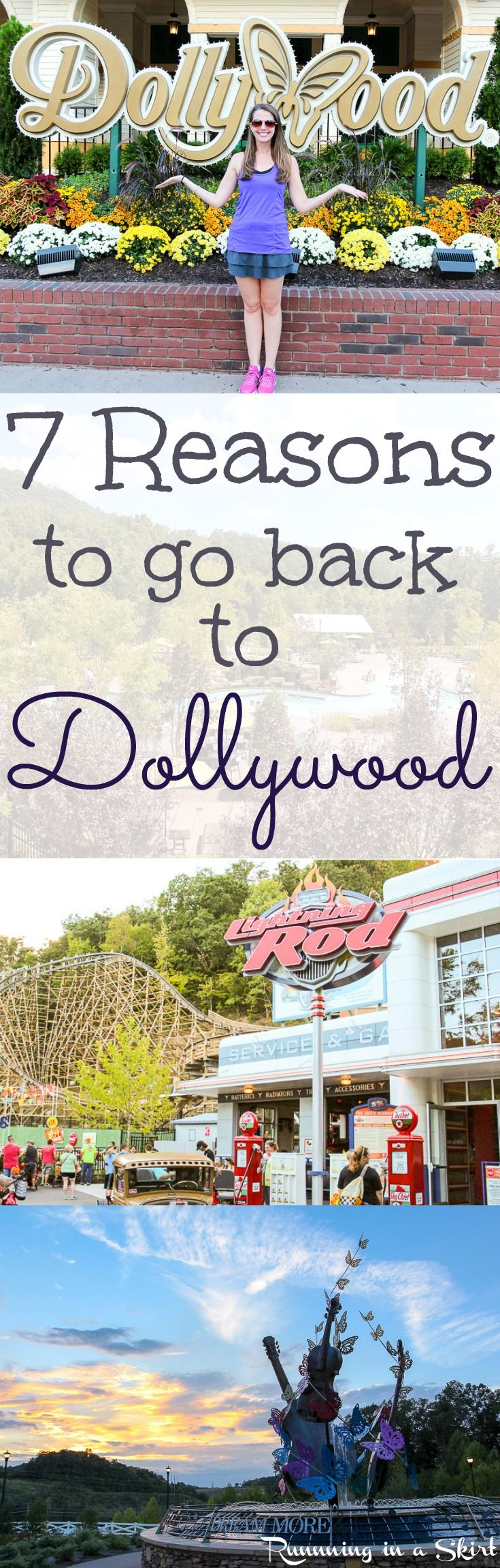 Tips for going to Dollywood in Pigeon Forge, Tennessee and staying at the new resort, DreamMore.  Includes the latest rides, shows, attractions and things to do to make the most out of your vacation.  Lots of pretty photos!/ Running in a Skirt