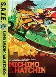 Michiko & Hatchin: The Complete Series [S.A.V.E.] [4 Discs] [DVD]