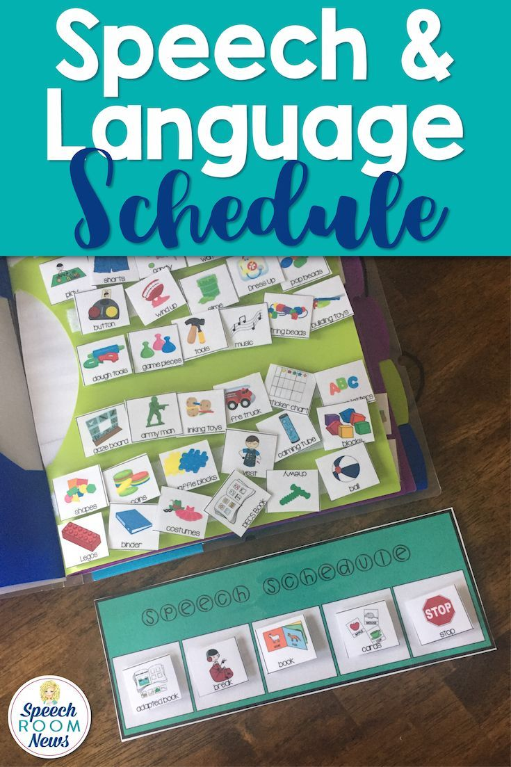 They are perfect for young children, kids with autism, and other children who need supports. Utilize them as a behavior supports to improve the ability of your students to stay on task, remain motivated, and work toward communication goals they are working on.