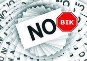 Pożyczki bez BIK - fakty i mity - czyli co powinien wiedzieć pożyczkobiorca o pożyczkach, które są sprzedawane - reklamowane jako oferty bez BIK! Nie daj się nabrać na hasła reklamowe...