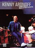 Kenny Aronoff: Laying it Down - Basics of Rock Drumming [DVD] [1987]