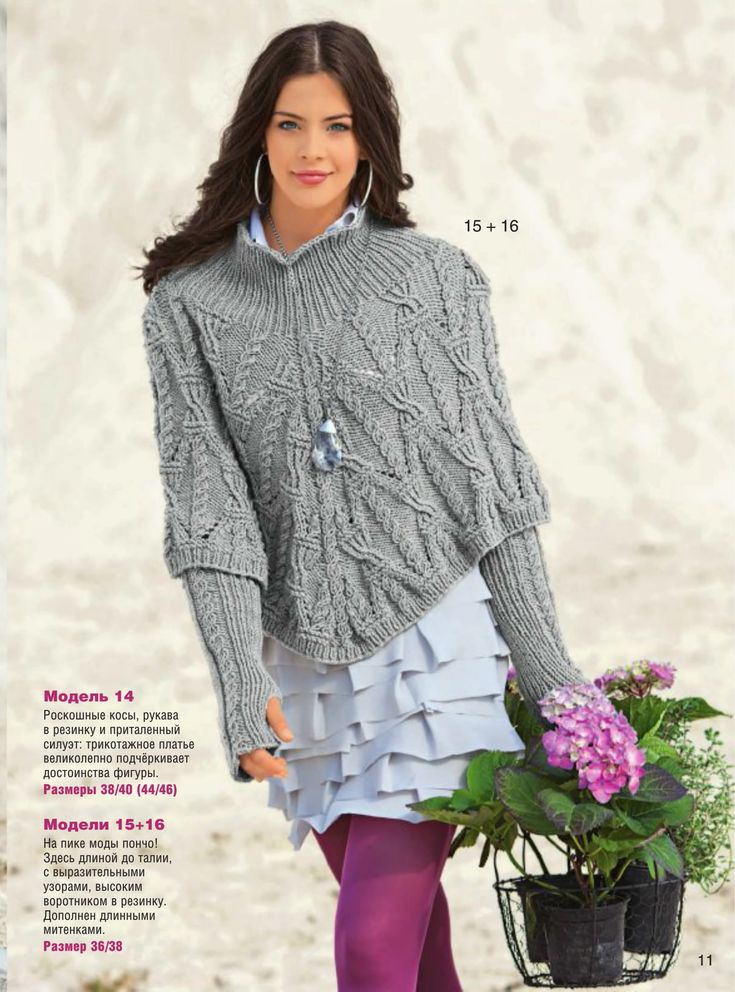 free knitting patterns TRICOT PELLERINE GRATUIT
