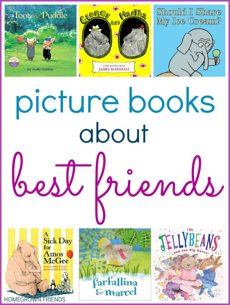 Books Are Our Best Friends – Essay, Speech, Article, Paragraph