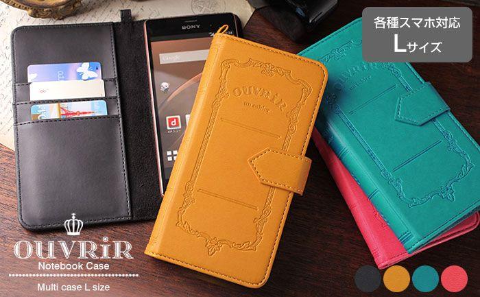 【楽天市場】IC対応 スマホケース 手帳型 全機種対応 サイズ OUVRIR Notebook Case ウーヴリールノートブック (L)【 スマホケース xperia 手帳型ケース スライド スマホカバー レザー 】:スマホケースのHamee