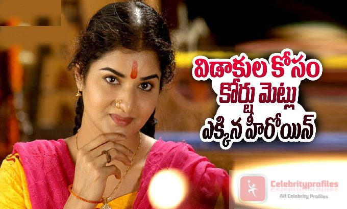 Actress Prema to Take Divorce from her Husband