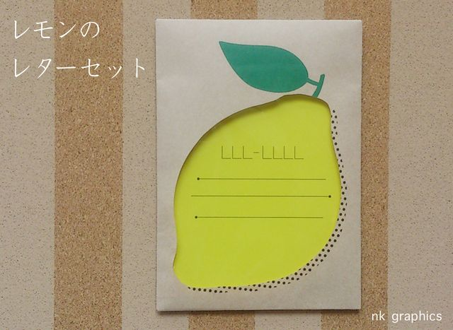 Simple lemon Letter Set