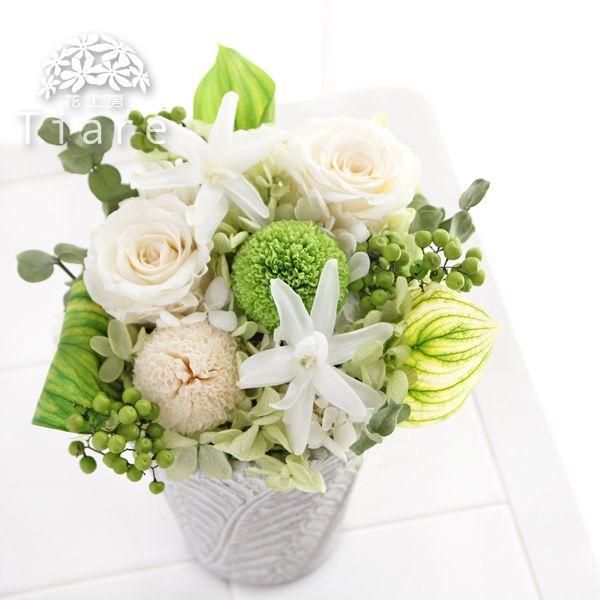 プリザーブドフラワー 仏花 お供え アレンジメントアレンジメント 販売 グリーン ナチュラル おしゃれ 仏花 お供え 花 葬儀の花
