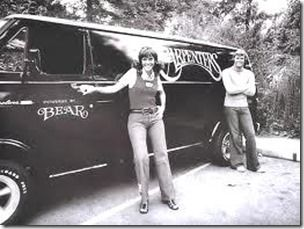 Early years: The Carpenters