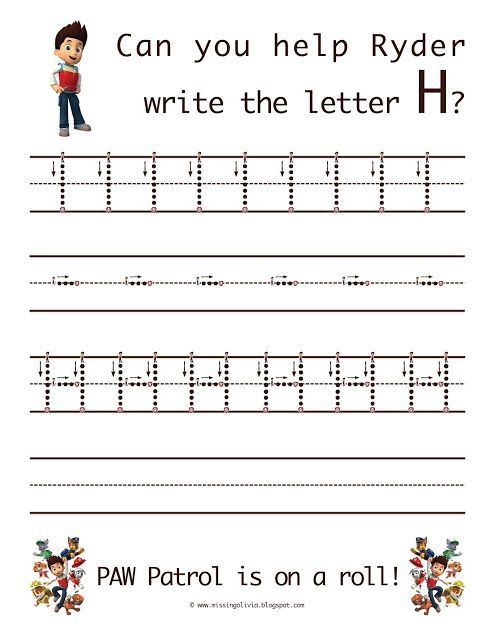 Learn to write the uppercase letter H with Ryder from Paw Patrol! Life As A Moore...: The Letter H...