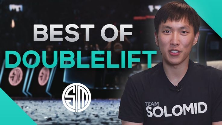 Best of Doublelift | The Best ADC of NA - League of Legends https://www.youtube.com/attribution_link?a=iL6eZktdAoU&u=%2Fwatch%3Fv%3DwGnTL5aTGSg%26feature%3Dshare #games #LeagueOfLegends #esports #lol #riot #Worlds #gaming