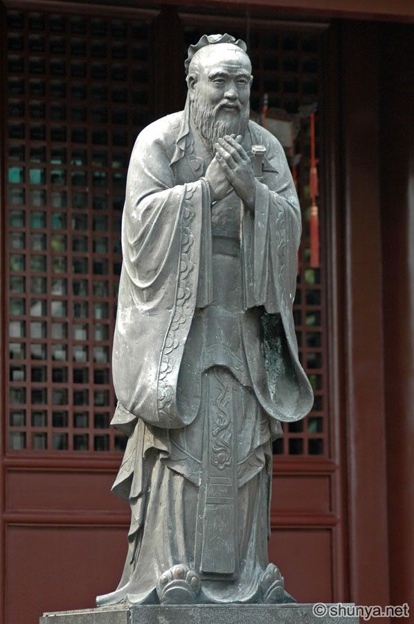 Confucius (551-479 BC) was a Chinese teacher, editor, politician, and philosopher of the Spring and Autumn period of Chinese history.