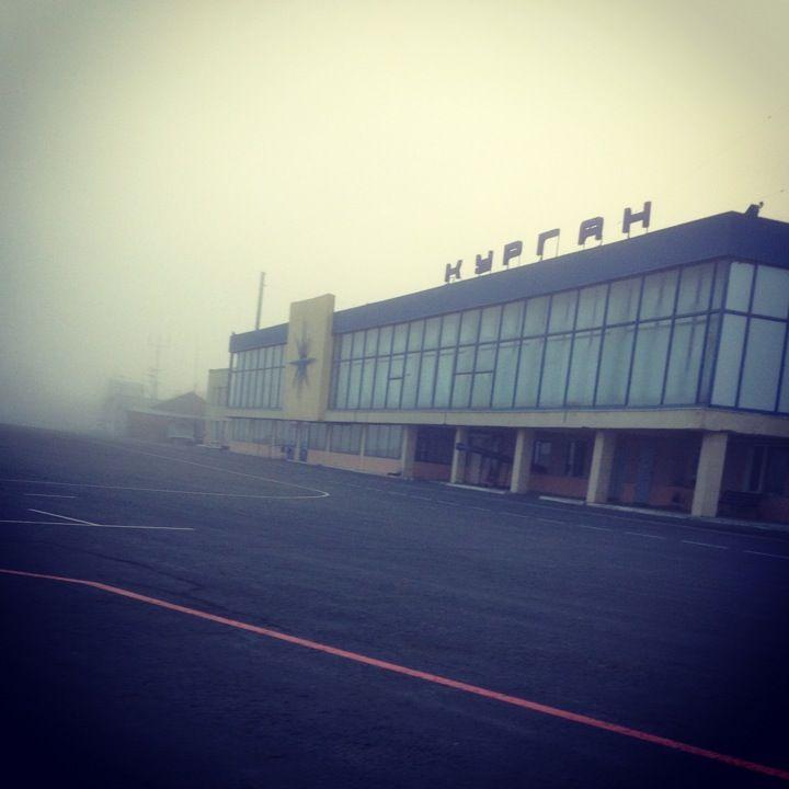 Аэропорт Курган / Kurgan Airport (KRO)