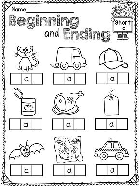 Beginning and ending sounds practice with short a words