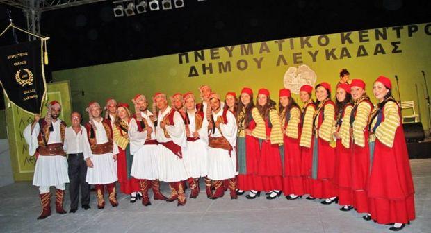 Ο Χορευτικός Όμιλος Σκάλας  Λακωνίας στο 51ο Διεθνές Φεστιβάλ Λευκάδας / The Dancing Group of Skala, Lakonia, at the 51st International Festival of Lefkada  {{Slideshow}}  [http://www.lakoniapress.gr/o-choreftikos-omilos-skalas-sto-51o-diethnes-festival-lefkadas] [http://xoskalas.blogspot.sg]