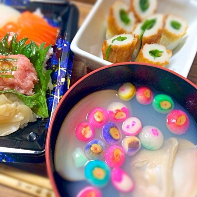 海鮮丼はスーパーで買いました笑 - 9件のもぐもぐ - はまぐりのお吸い物 ちくわと大葉 by miicook