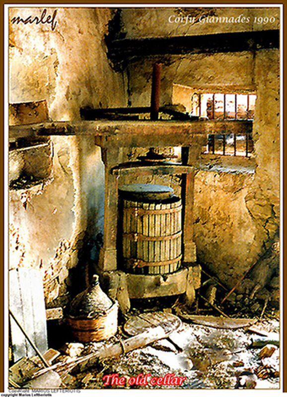 Corfu old cellar