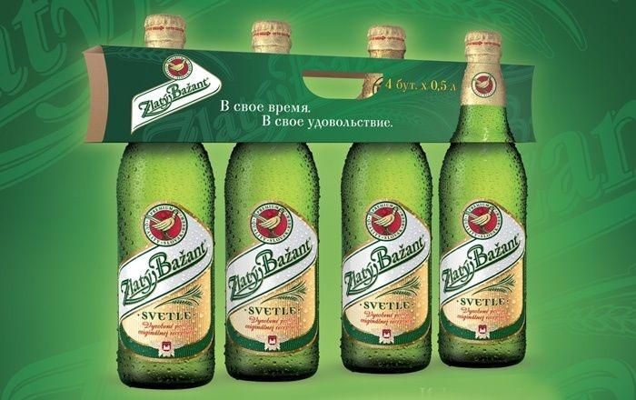 Держатель для бутылок, Zlatý Bažant от рекламного агентства Fishkey