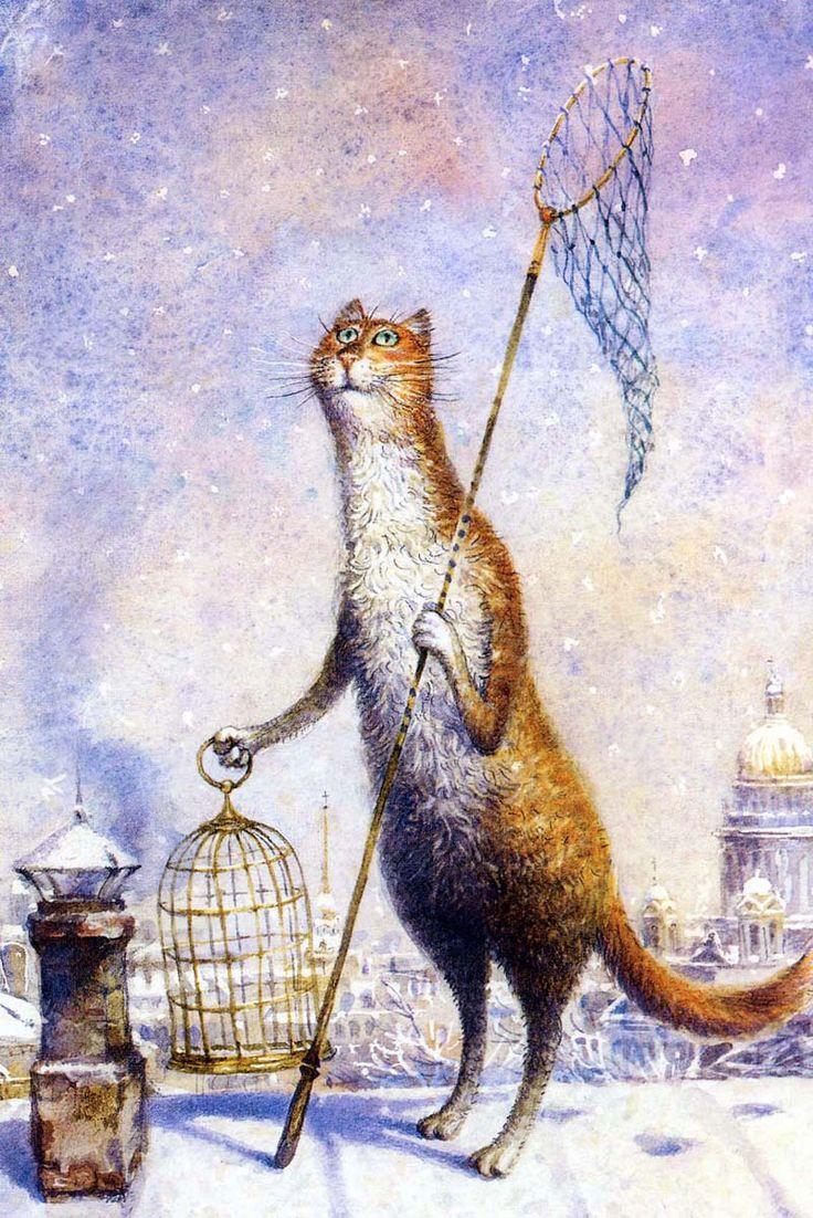 Счастливого четверга, рисунок с котами автор
