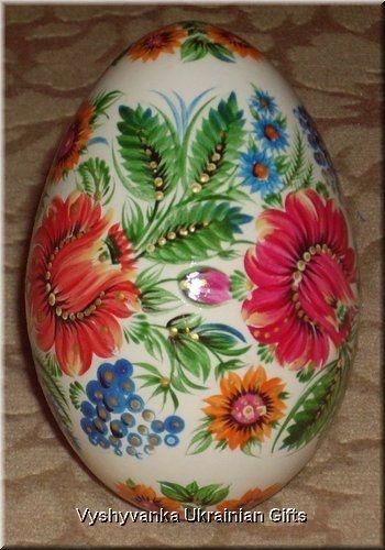 Ukranian Petrykivka Pysanka Real Goose Egg on Ebay