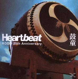 Heartbeat Kodo 25th Anniversary - Kodo | Public CD & βινύλια