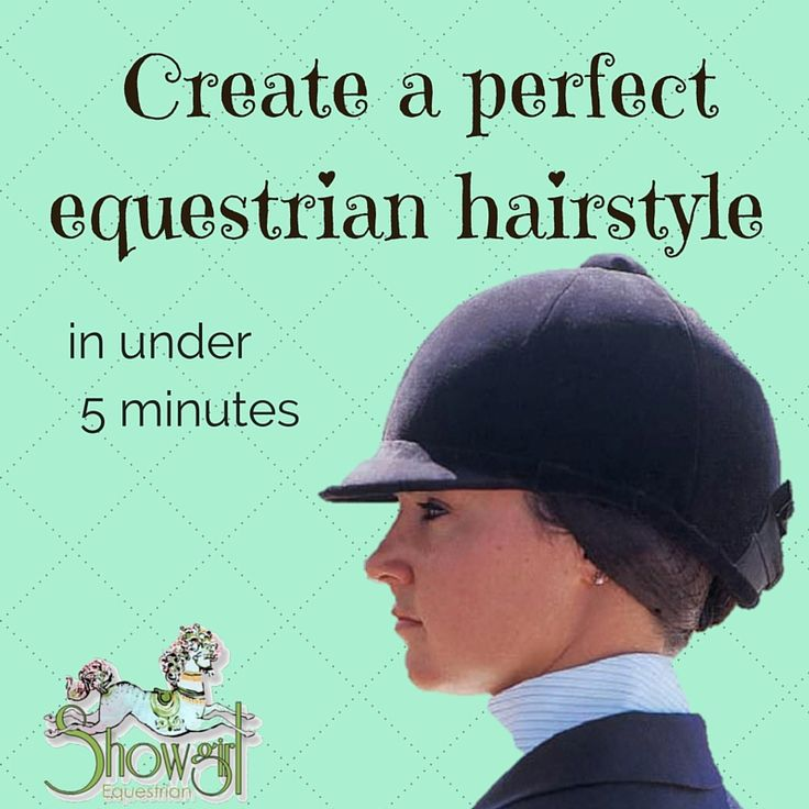 Do you ever get so preoccupied with polishing your pony that your own hair style becomes somewhat of an afterthought?  Surprisingly, when you know what to do,  it's pretty easy get your hair neatly squidged into a helmet without losing your sanity in the process. Read how here..