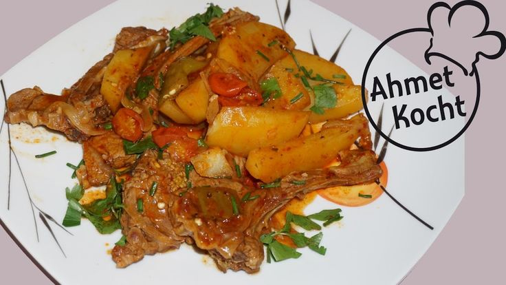 Lammkotelett mit Kartoffeln - AhmetKocht - Advent Special - YouTube