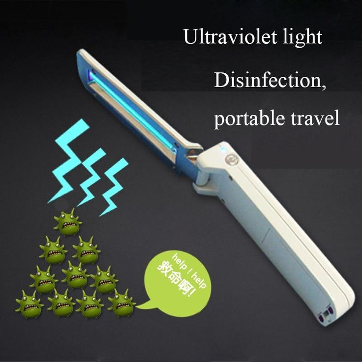 Ultraviolet disinfection lamp sterilization UVC handheld