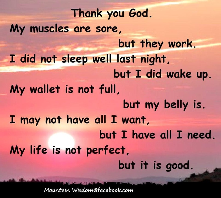 I Need God In My Life Quotes Daily Inspiration Quotes