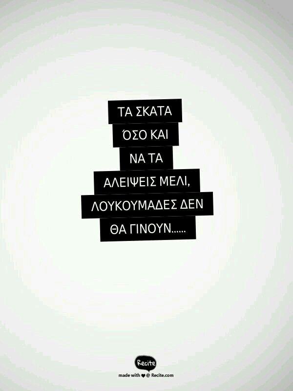 ☆☆☆☆☆ | #ItsAllGreektoMe @SorayaElBasha