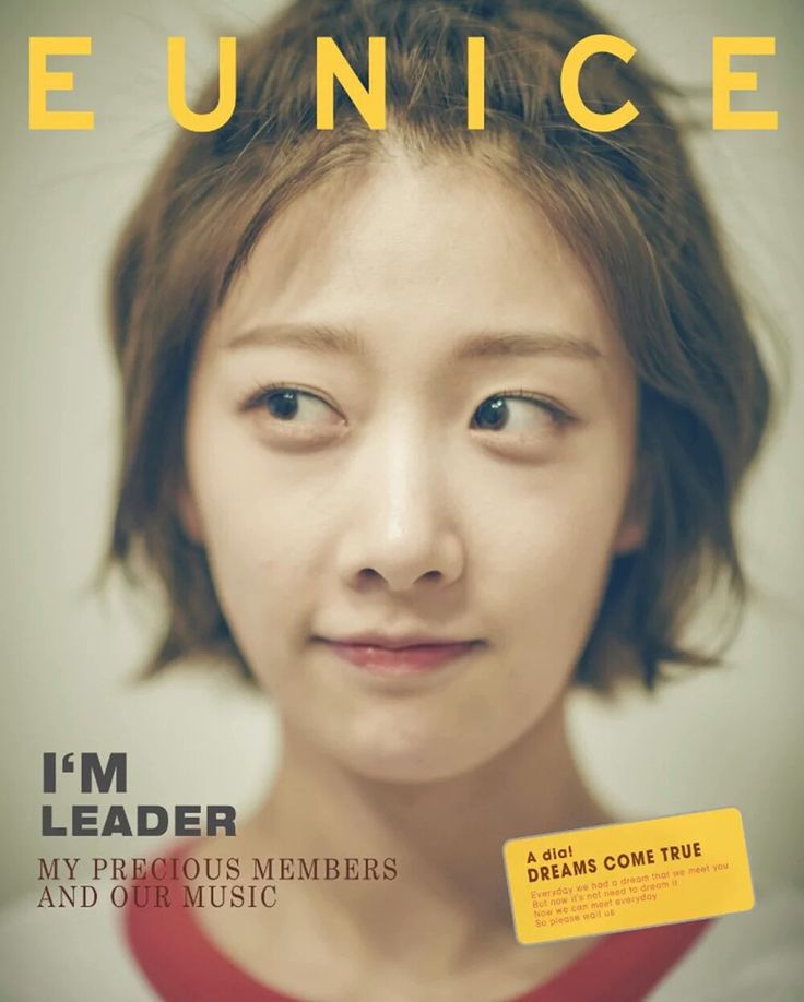 Eunice #DIA #다이아 #Eunice #유니스 #HeoSooYeon #허수연  #HappyEnding #HappyEndingEra #DIAHappyEnding #DIAHappyEndingERA