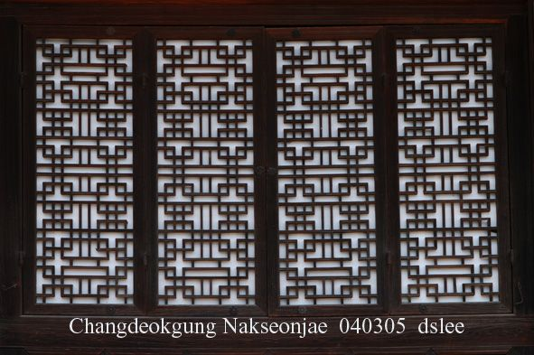 Windows of Nak-sun-jae, Changduk Palace, Korea